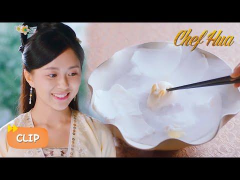 Hua Xiaomai invented ice-cream long ago in ancient China?! ▶ Chef Hua EP 20 Clip