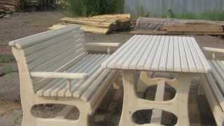 Мебель садовая из сосны(, 2013-04-20T12:21:37.000Z)
