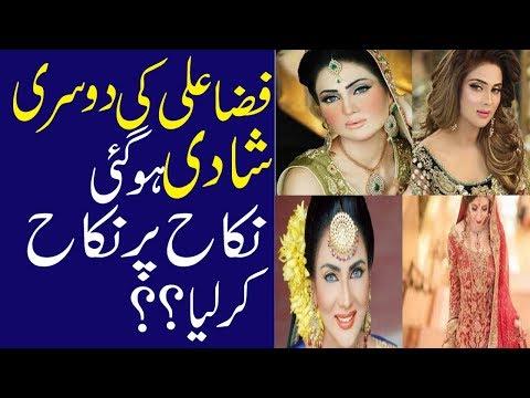 Famous Actress Fiza Ali Got Second Marriage|Hd Vedio|Hindi|Urdu|