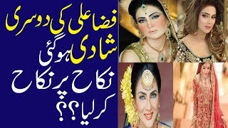Famous Actress Fiza Ali Got Second Marriage|Hd Vedio|Hindi|Urdu|