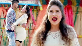 होली का जबरदस्त गाना - Holi Me Halla Hoi - Ramesh Yaduwan - Bhojpuri Holi Songs 2019