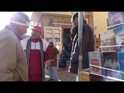TUNISIA - OASI - TOZEUR- CHOTT EL JERID Sud de la Tunisie جنوب تونس