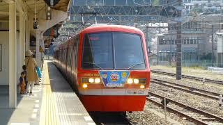 伊豆急2100系キンメ電車赤いプラレール号伊東駅発車