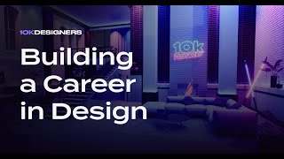 🟢 building a career in design –welcome all