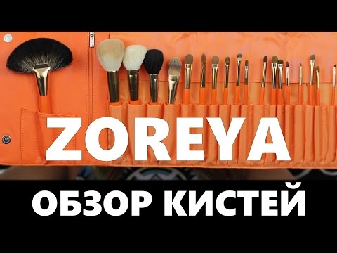 Вечерняя прическа и макияж для Ирины в Калининграде