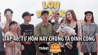 30Shine TV Phim Hài   TỪ HÔM NAY CHÚNG TA ĐÌNH CÔNG   Trích Loa Phường Tập 40