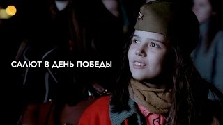 Салют в День Победы 2017 // Томск
