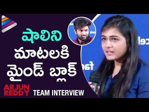 Arjun Reddy Heroine Shalini Funny Comments on Vijay Devarakonda   Latest Movie Team Interview