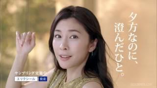 Gift ~あなたは マドンナ~」 作詞:小野健、EPO/作曲:EPO.