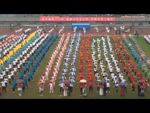 "One Thousand College Students Dance ""Little Apple""中南大学千人齐跳《小苹果》"