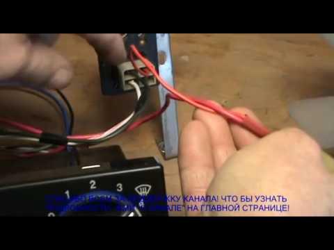 Не работает одна скорость вентилятора печки, ВАЗ 2110; 11; 12.