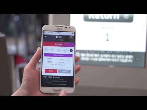 How to find KT roaming center at incheon airport.  Korea Prepaid sim l Korea Telecom