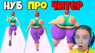 ЭВОЛЮЦИЯ ПОПЫ, МАКСИМАЛЬНЫЙ УРОВЕНЬ Fat 2 Fit - Видео от Family Play TV