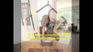 Видео занятия фитнесом похудения дома бесплатно!