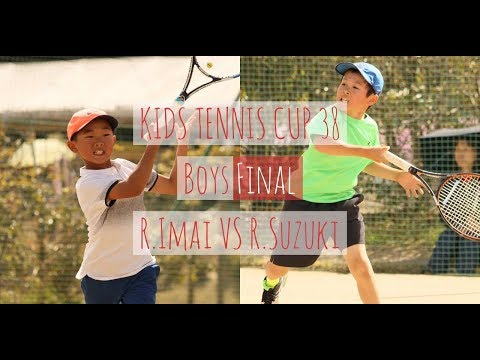 KIDS TENNIS CUP 38 Asia & Pacific Qualify of Smrikva Bowl  M