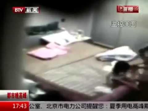 Taiwan news ( babu edan )