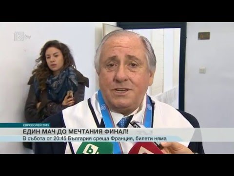 BTV News - Ary Graca - Doctor Honoris Causa of the National Sports Academy, Sofia
