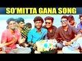 Life'la Kadaisi Varaikum GANA SONG   Singer : GANA Vinayagam   Gana Saran   Gana Francis