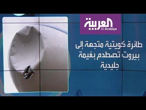 تفاعلكم: طائرة كويتية تنجو بعد الارتطام  - نشر قبل 2 ساعة