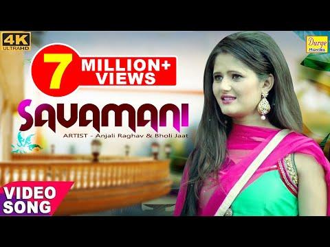 Savamani !! Anjali Raghav !!  Raju Punjabi !! TONNY TANKRI 4k Haryanvi Song 2018