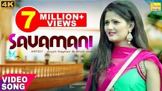 Savamani | Raju Punjabi |  Anjali Raghav & Bholi Jaat !! New Haryanvi Song 2018