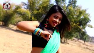 Khortha Video Song 2019 - Kabhi Hi Bole Kabhi Bye Bole