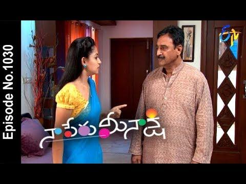 Naa Peru Meenakshi | 10th May 2018  | Full Episode No 1030| ETV Telugu