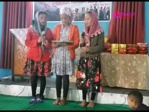 Elshaddai Sunday School Day 02 .01. 2017 Tirzah Prayer HouseTeesta Valley