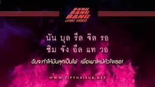 BIGBANG - BANG BANG BANG ซับไทย [เนื้อร้อง+คำแปล]