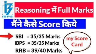 How I Scored Full Marks in #Reasoning   Complete #Strategy For Prelims   #SBI OR #IBPS
