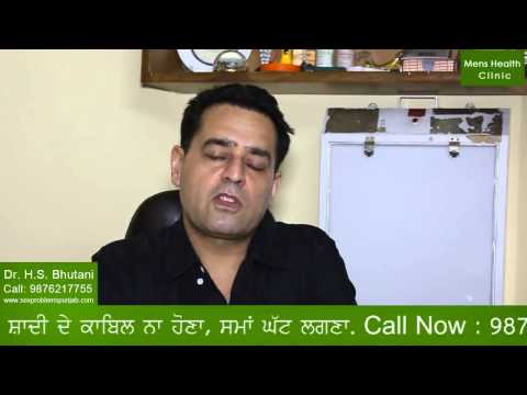 Men skin Infection Treatment in punjab