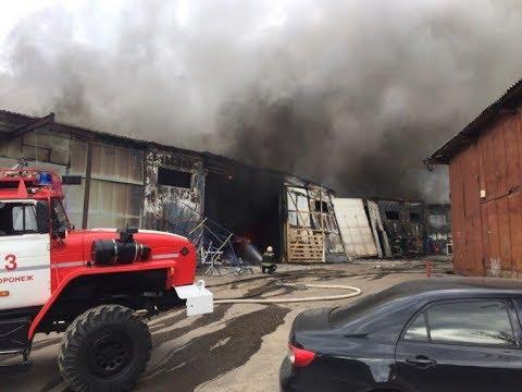 Огромный Склад Магнита горит в Воронежской области 28 апреля 2019 видео