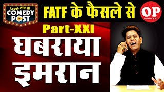 Imran's Reaction after FATF Decision | Comedy Post |  Capital TV