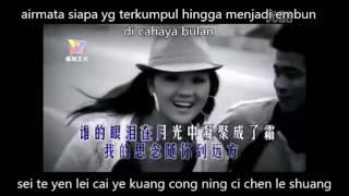 cou thien ya (lirik dan terjemahan)