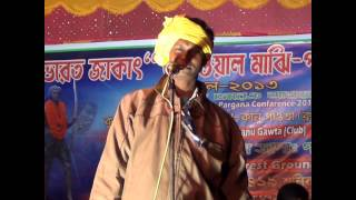 MAJHI PARGANA MAHAL MIDUN GUJURGADIA WEST BENGAL RE JAN 2013 4