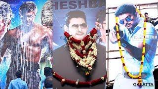 After Thala & Thalapathy, it's Prince - Fans celebrate Mahesh Babu's SPYder