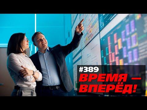 Российские технологии, которые выйдут из кризиса победителями
