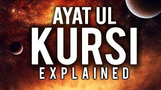 Ayatul Kursi Beautifully Explained - Powerful