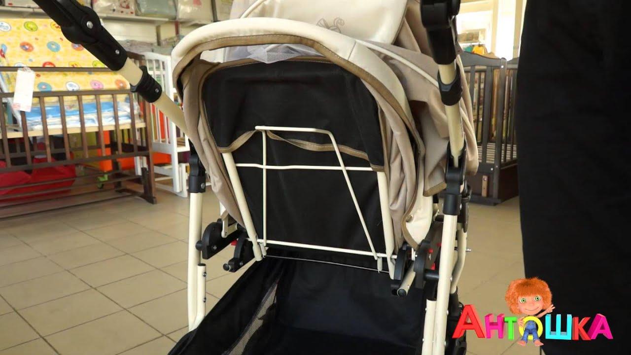 С появлением в семье малыша родителям непременно потребуется купить для него хорошую коляску. Необходимо выбрать изделие, в котором кроха будет чувствовать себя наиболее комфортно, ведь прогулки на свежем воздухе важны для укрепления здоровья новорождённого, а значит, в коляске ему.