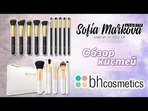 Обзор кистей bh cosmetics/ bh cosmetics brushes