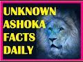 Chakravartin Ashoka Samrat 1st January 2016 Daily Facts and lessons चक्रवतीन अशोक सम्राट दैनिक तथ्य