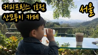 [Vlog] 서울 | …