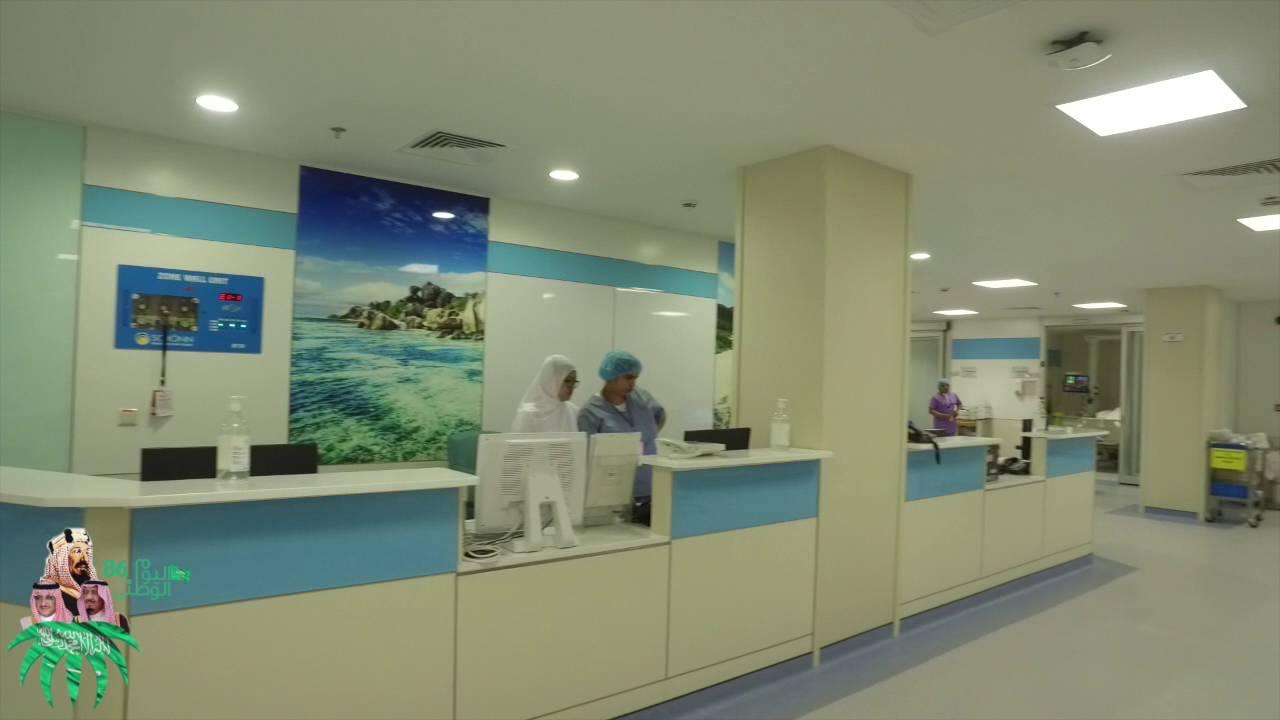 كل عام و الوطن بصحة و خير مستشفى الملك فهد التخصصي ببريدة