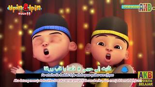 Roqqota Aina   Assalamu'alaika versi Upin IPin, Lirik + Terjemah, Lagu Anak Muslim