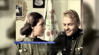 В республике стартовал фестиваль советского кино