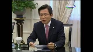 Визит Премьер-министра Республики Корея в Узбекистан, 19-21 мая 2016г.