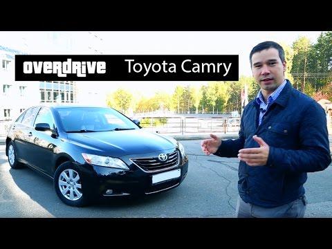 Тойота Камри 2.4, 40 ка Тест драйв, обзор, отзыв Toyota Camry