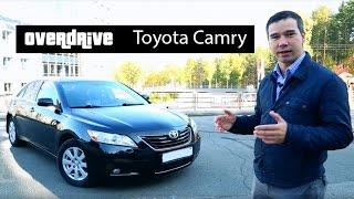 Тойота Камри 2.4, 40-ка Тест драйв, обзор, отзыв - Toyota Camry
