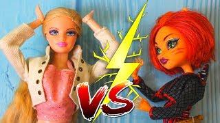 Кукла Барби против Монстер Хай 12 серия. Тора в пролете.