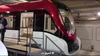 مترو الرياض من الداخل والخارج في لقطات من المانيا وبلجيكا